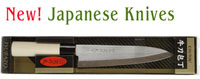 Wholesale knives and Japanese Knives